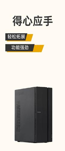 L1计算机设备楼层