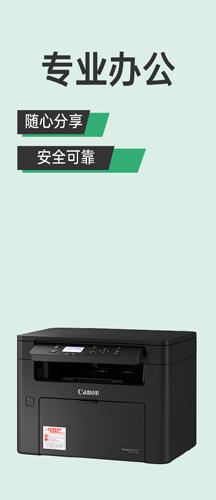 L2计算机输入输出设备楼层图